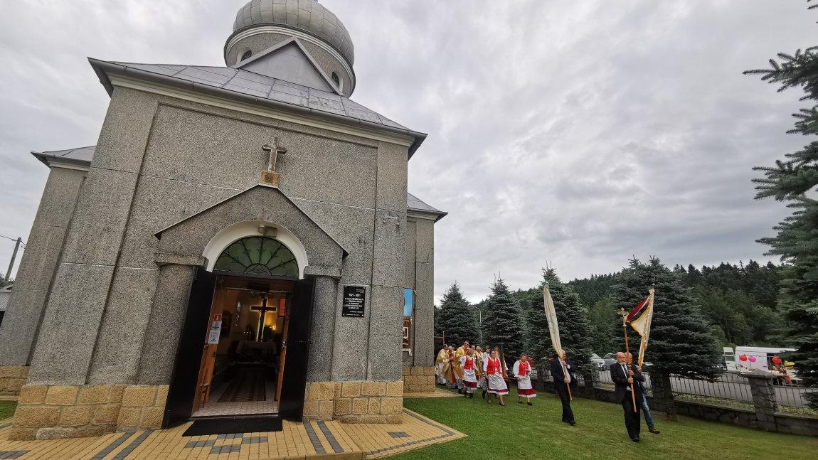Kościół p.w. Przemienienia Pańskiego w Czarnorzekach